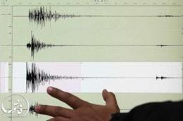 زلزله 3 ریشتری بروجرد را لرزاند